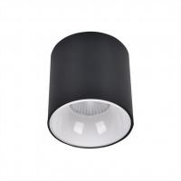 Накладной светодиодный светильник Старк CL7440110 Citilux