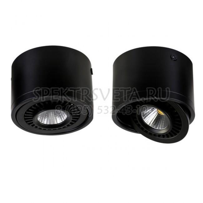 Светодиодный накладной светильник Reflector 1779-1C FAVOURITE