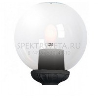 Уличный светильник GLOBE 300 Classic G30.B30.000.AXE27 Fumagalli