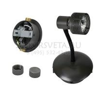 Модульный светильник-питание LSP-9821 LUSSOLE