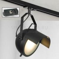 Трековый светильник однофазный TRACK LIGHTS LSP-9839-TAB Lussole