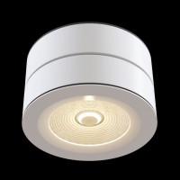 Потолочный светодиодный светильник Treviso C023CL-L20W4K Maytoni