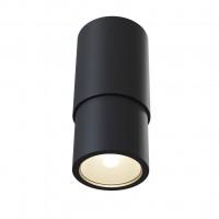 Накладной светильник Sonas C033WL-01B Maytoni