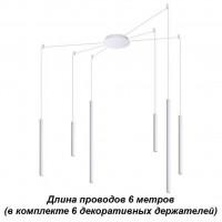 Подвесной светодиодный светильник WEB 358264 Novotech