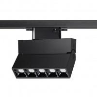 Однофазный трековый светильник EOS 358325 Novotech