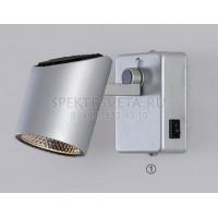 Светодиодный накладной светильник Дубль-2 CL556611 CITILUX