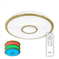 Светодиодный RGB светильник с пультом Старлайт CL70332RGB CITILUX