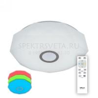 Светодиодный RGB светильник с пультом Диаманд CL71360RGB CITILUX