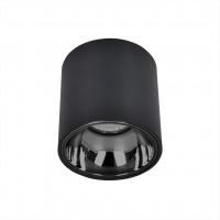Накладной светодиодный светильник Старк CL7440111 Citilux