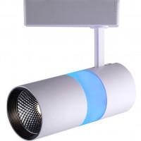 Светодиодный светильник трековый 32456 AL108 12+5W 4000К Feron