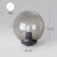 Уличный светильник GLOBE 300 Classic G30.B30.000.AZE27 Fumagalli