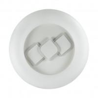 Люстра потолочная светодиодная OTTO 4420/99CL Lumion