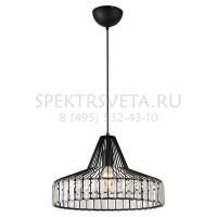 Подвесной светильник LSP-9948 LUSSOLE