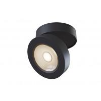 Потолочный светодиодный светильник Alivar C022CL-L7B Maytoni