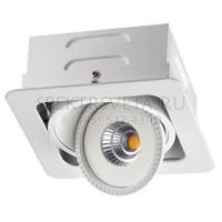 Встраиваемый светильник Gesso 357577 NOVOTECH