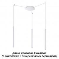 Подвесной светодиодный светильник WEB 358265 Novotech