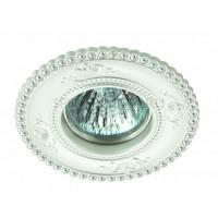Встраиваемый точечный светильник CANDI 370340 NOVOTECH