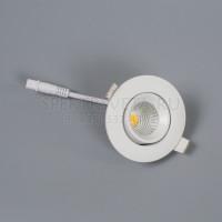 Встраиваемый светодиодный светильник Каппа CLD0053W Citilux