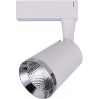 Светодиодный светильник трековый 32448 AL111 12W 4000K Feron