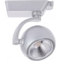 Светодиодный светильник трековый 32459 AL109 15W 4000К Feron