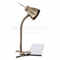 Настольная лампа на прищепке Nuova 2477L Globo