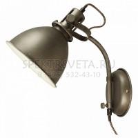 Бра Umbrella LSP-9808 LUSSOLE