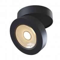 Потолочный светодиодный светильник Alivar C022CL-L12B4K Maytoni