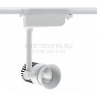 Светильник на штанге Трек-система 550010101 DeMarkt