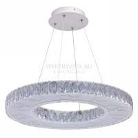 Подвесной светильник Фризанте 687010501 MW-LIGHT