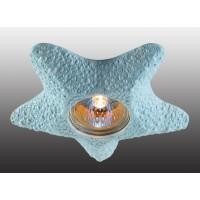 Встраиваемый точечный светильник Sandstone 369581 Novotech