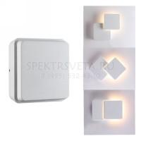 Настенный светодиодный светильник KAIMAS 357827 Novotech