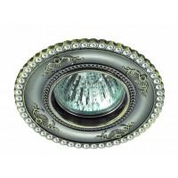 Встраиваемый точечный светильник CANDI 370341 NOVOTECH