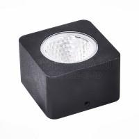 Уличный светодиодный светильник Pedana SL097.405.01 ST Luce