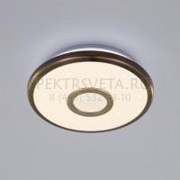 Накладной светильник СтарЛайт CL70313 CITILUX