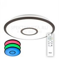 Светодиодный RGB светильник с пультом Старлайт CL70335RGB CITILUX