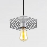 Подвесной светильник Creto 50167/1 серебряный Eurosvet