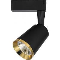 Светодиодный светильник трековый 32450 AL111 12W 4000K Feron