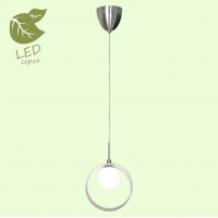 Подвесной светильник для кухни PALLOTTOLA GRLSN-0406-01 Lussole
