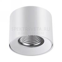 Накладной светодиодный светильник RECTE 357957 Novotech