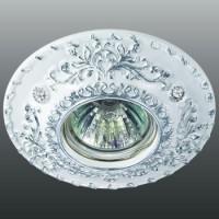 Встраиваемый точечный светильник Pattern 370092 NOVOTECH