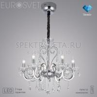 Люстра хрустальная с LED подсветкой рожков Liberty 411/6 Strotskis Bogates
