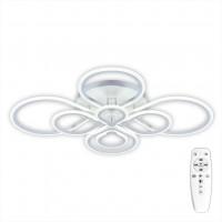 Люстра светодиодная потолочная Транай CL235180R Citilux