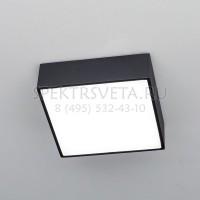 Настенно-потолочный светильник Тао CL712K122 CITILUX