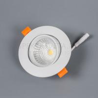Встраиваемый светодиодный светильник Каппа CLD0055W Citilux
