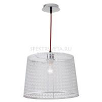Подвесной светильник LSP-9961 Lussole