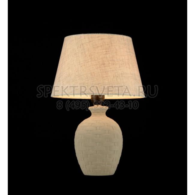 Настольная лампа Armel Z003-TL-01-W MAYTONI
