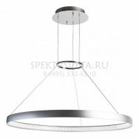 Подвесной светильник Платлинг 661010101 RegenBogen LIFE