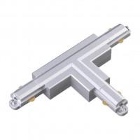 """Соединитель """"T"""" с токопроводом правый для однофазного шинопровода 135084 Novotech"""