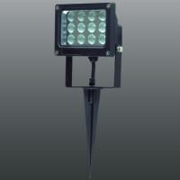 Наземный прожектор Armin 357189 NOVOTECH