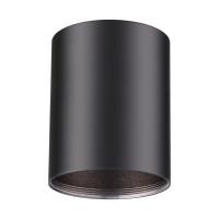 Накладной светильник UNITE 370530 Novotech